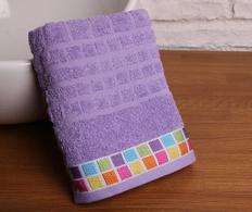 Prosop cu dunga multicolora 50x90 cm Purple