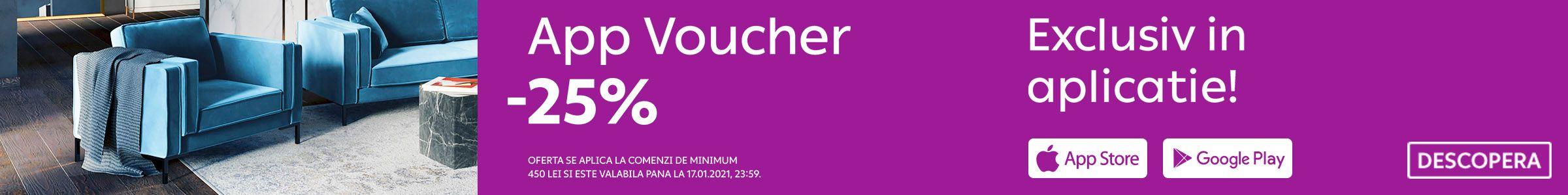 App Voucher