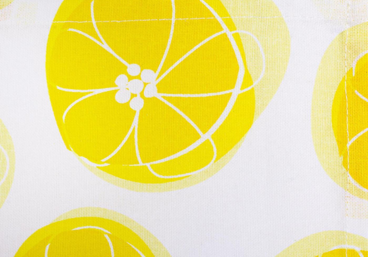 Kuhinjski predpasnik Lemony
