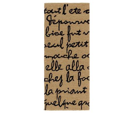 Χαλί Epozue 75x175 cm