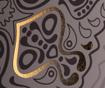Tablou Oriental 100x140 cm