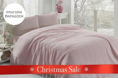 Christmas Sale: Ρομαντικό δωμάτιο ξενοδοχείου