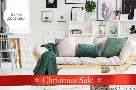 Christmas Sale: Момент за отдих