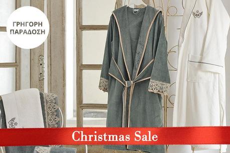Christmas Sale: Στιγμές χαλάρωσης EcoCotton