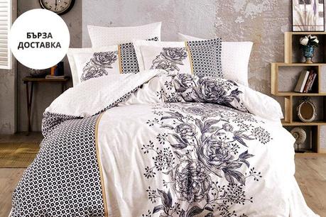 Стилно спално бельо
