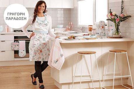 Μοντέρνα υφάσματα για την κουζίνα