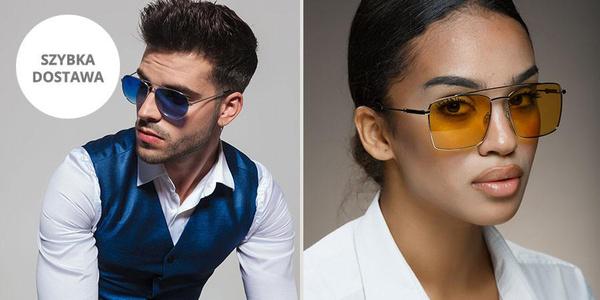 Cool okulary przeciwsłoneczne
